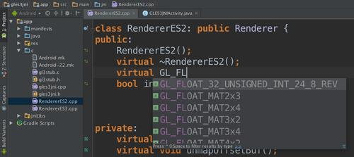With version 1.3 of its Android Studio IDE, Google is adding support for C and C++.