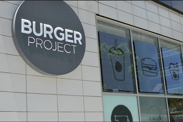 Neil Perry's Burger Project - Photo courtesy of Gaby Mora (Flickr)