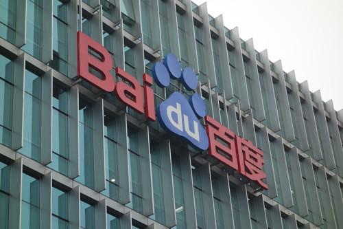 Baidu offices in Beijing.