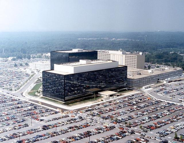 'Prime Target': Prosecutors Say NSA Contractor Could Flee to Foreign Power