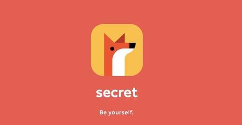 Secret's logo, pictured April 29, 2015.