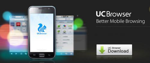 The UC Browser is a popular app in China. Alibaba Group acquired it last year.
